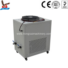 Air cooled chiller system for sales